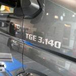 Knaus Van Ti MAN Vansation 640 MEG tge